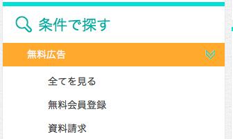スクリーンショット 2014-09-05 16.25.29
