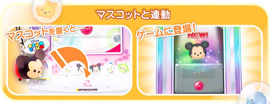 スクリーンショット 2014-10-18 10.53.32