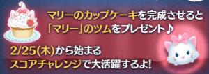 nishu7