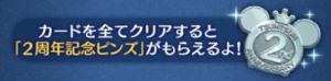 nishu8