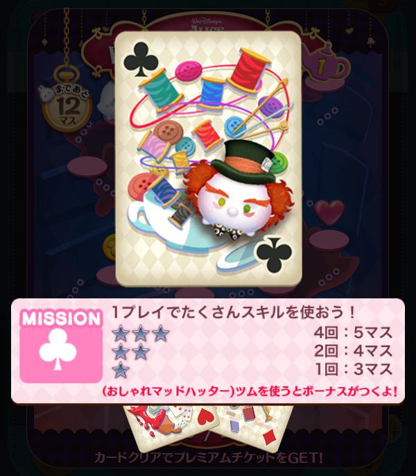 shirousagi3