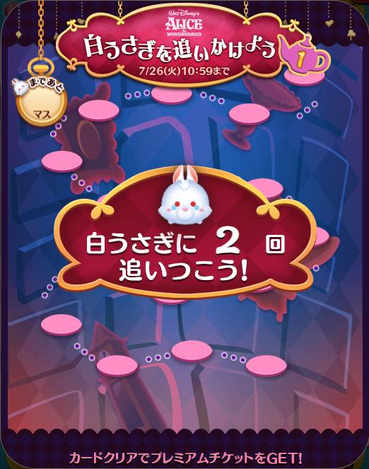 shirousagi5