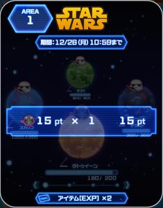 starwars_wakusei5