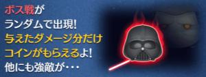 starwars_wakusei7