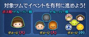 starwars_wakusei9